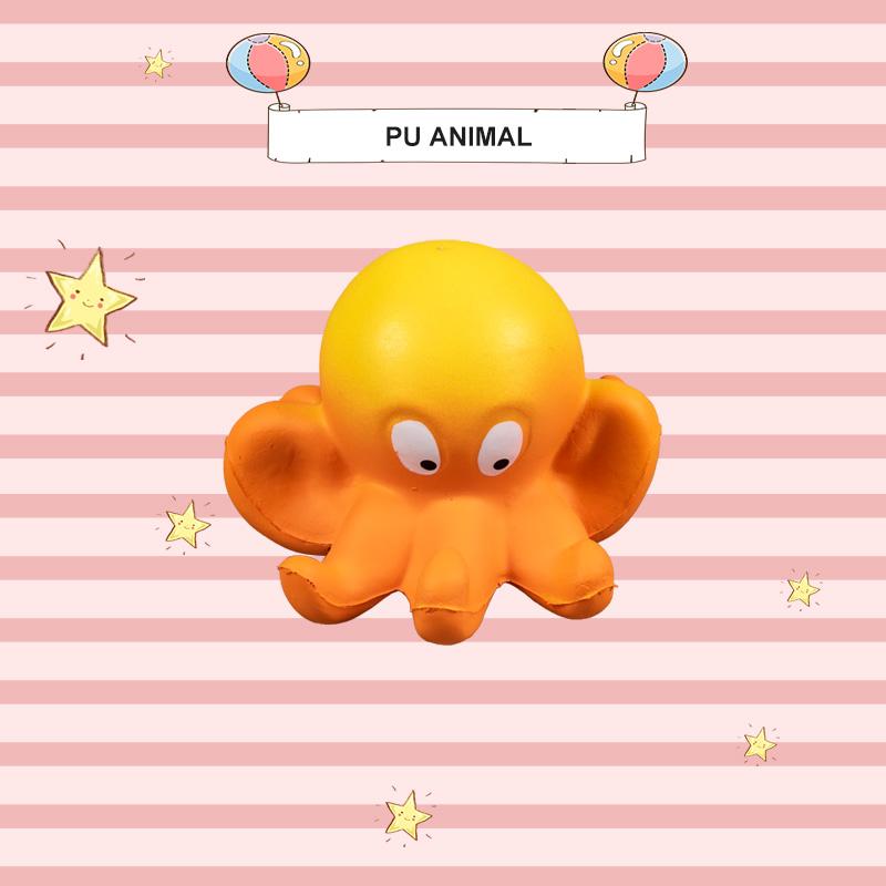 PU 动物玩具-章鱼系列