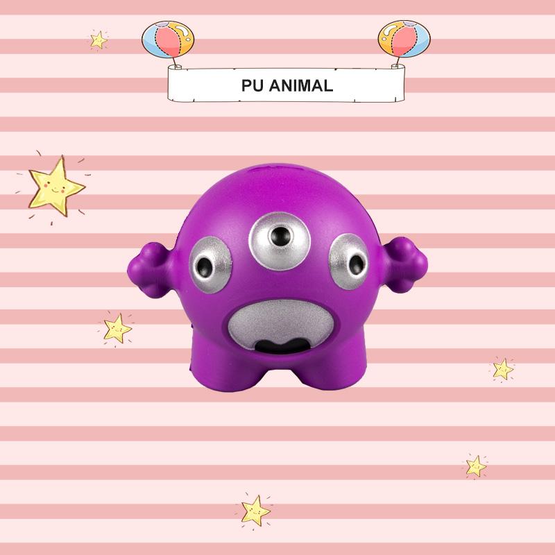 PU 动物玩具-公仔