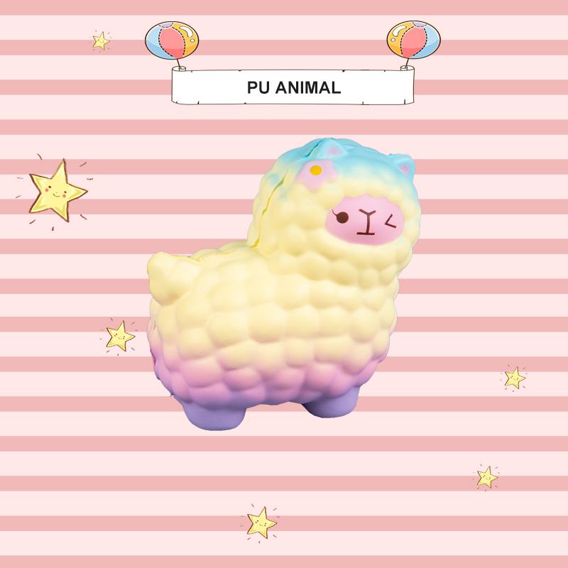 PU 动物玩具-羔羊
