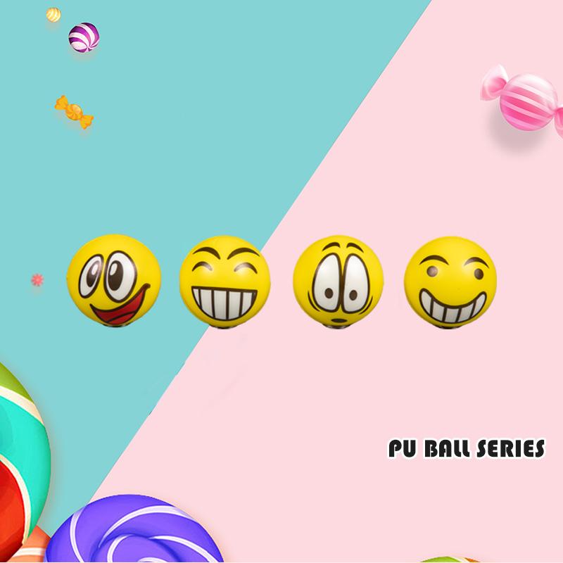 PU 球系列-表情球系列