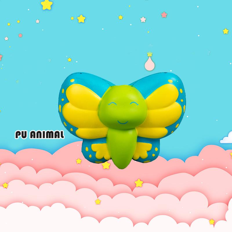 PU 动物玩具-蝴蝶