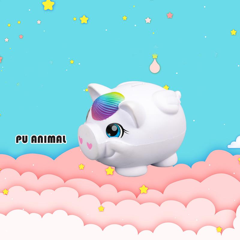 PU 动物玩具-彩虹猪