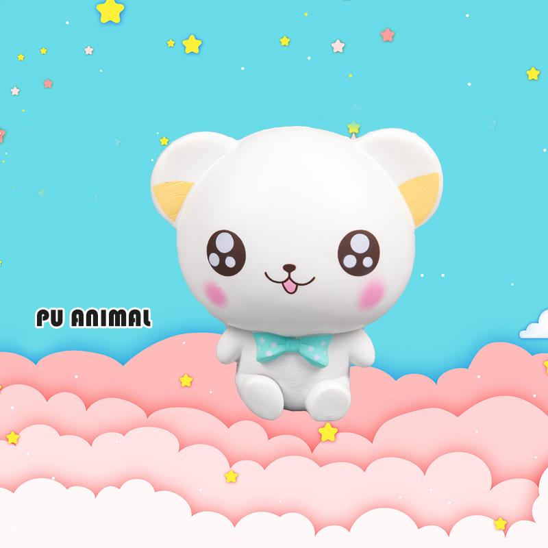 PU 动物玩具-熊系列