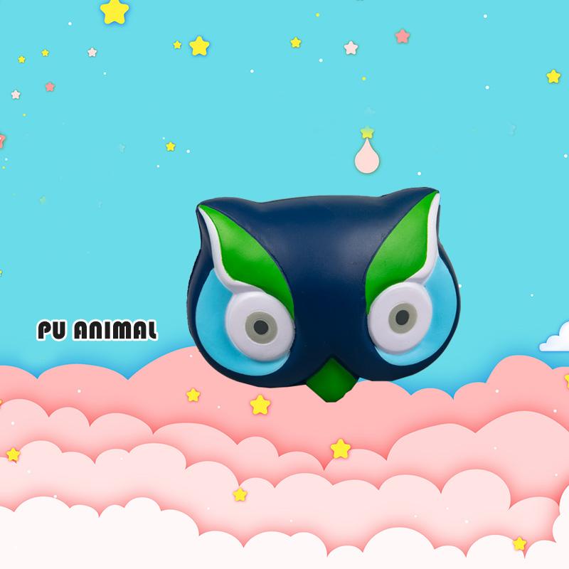 PU 动物玩具-猫头鹰系列
