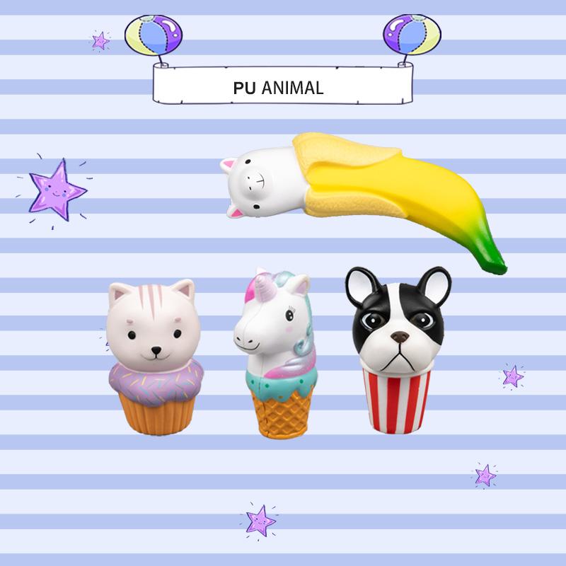 PU 动物玩具-冰激凌系列