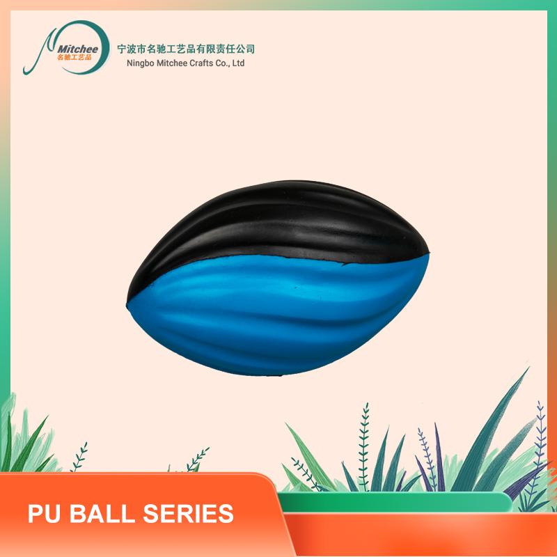 PU 球系列-足球系列