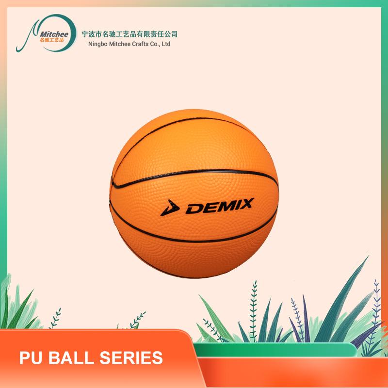 PU 球系列-篮球