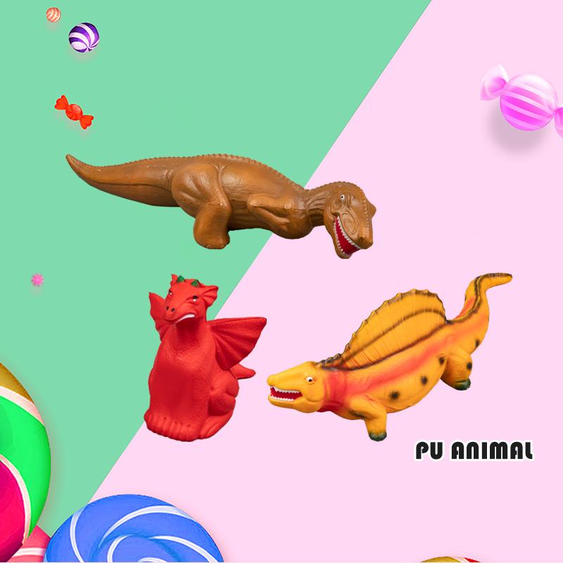 PU 动物玩具-恐龙集合