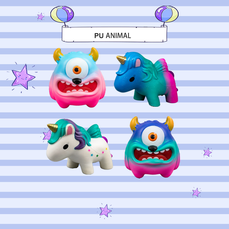 PU 动物玩具-彩虹系列