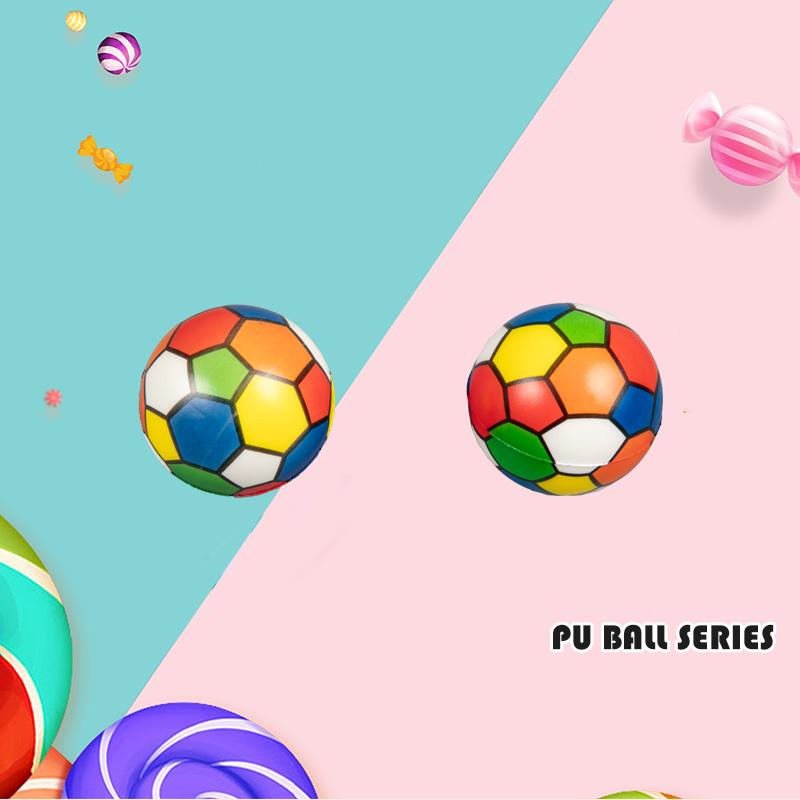 PU 球系列-彩虹球