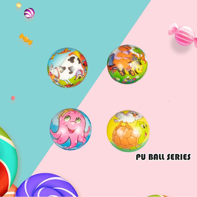 PU 球系列-卡通球系列