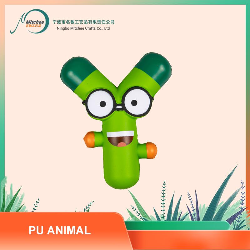 PU 动物玩具-Y
