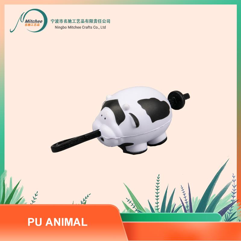PU 动物玩具-熊猫系列