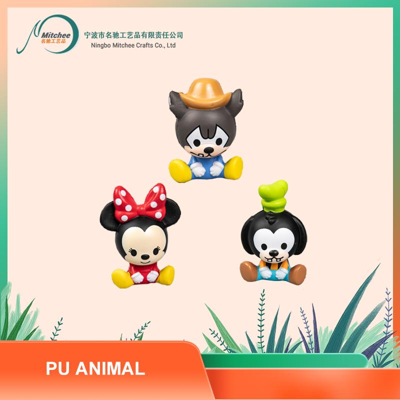 PU 动物玩具-角色集合