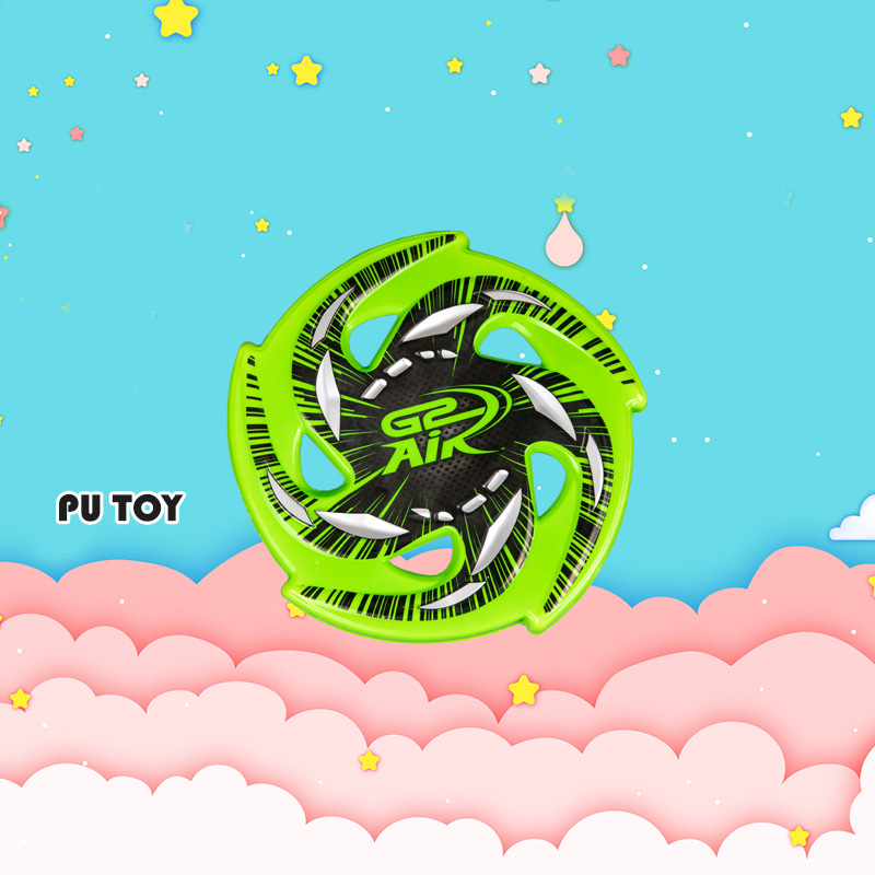 PU 顶级系列-飞镖